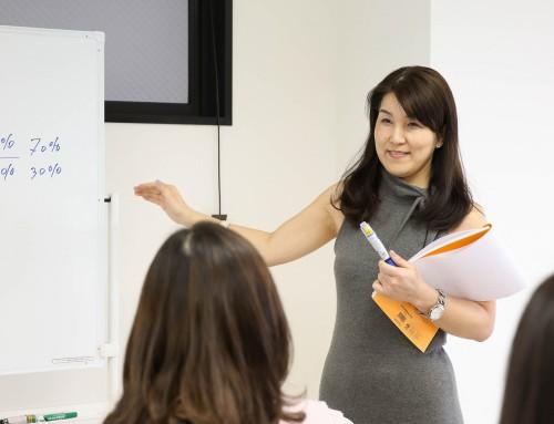 3月16日開催「ビジネスブランディングセミナー」